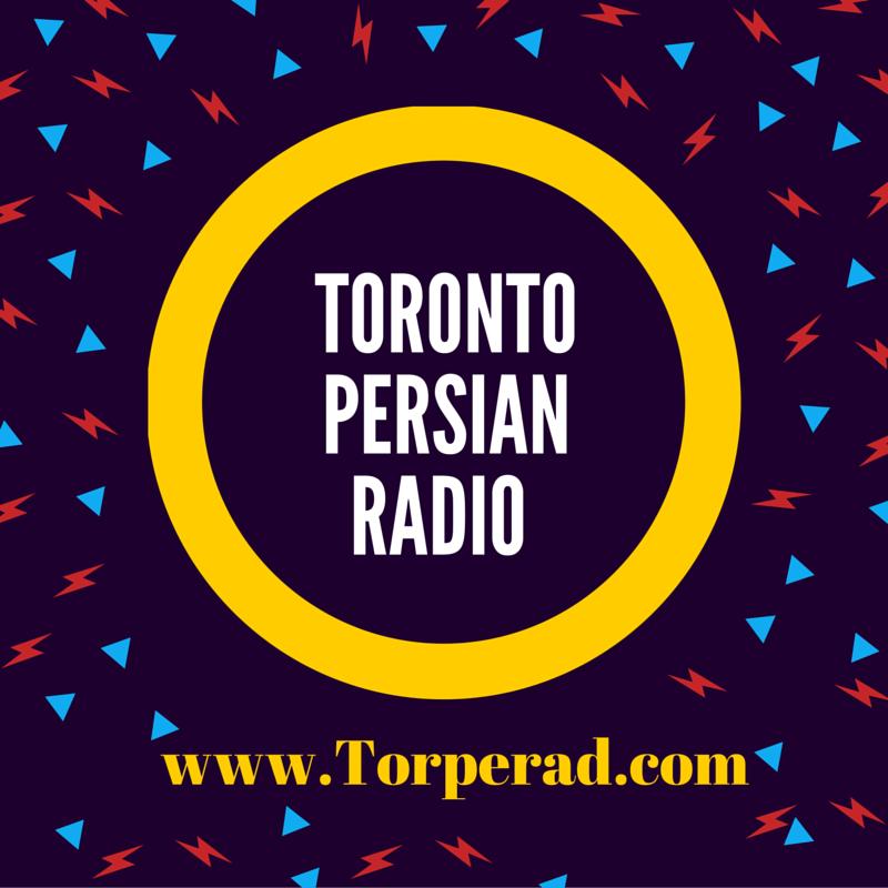 Toronto Persian Radio - رادیو فارسی تورنتو -